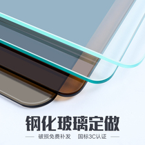 工厂直营钢化玻璃定做定制钢化玻璃桌面板茶几餐桌玻璃台面定做