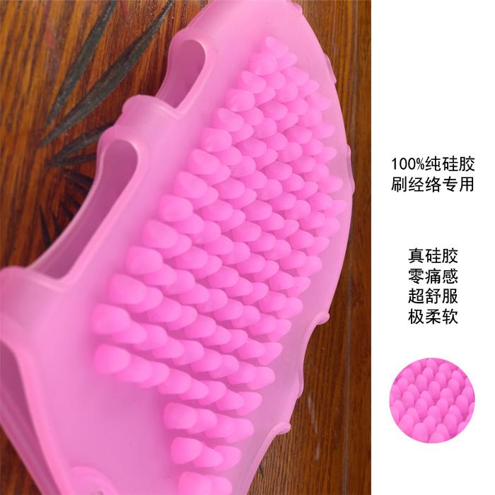 硅胶手套经络刷按摩刷美体刷精油刷子五行络刷全身通用美容院