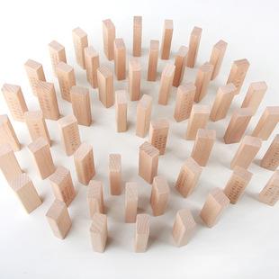 木制层层叠抽原木积木成人儿童叠叠高休闲玩具榉木益智桌面游戏
