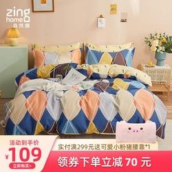自然醒纯棉四件套夏小清新少女公主风全棉床单简约被套床上三件套