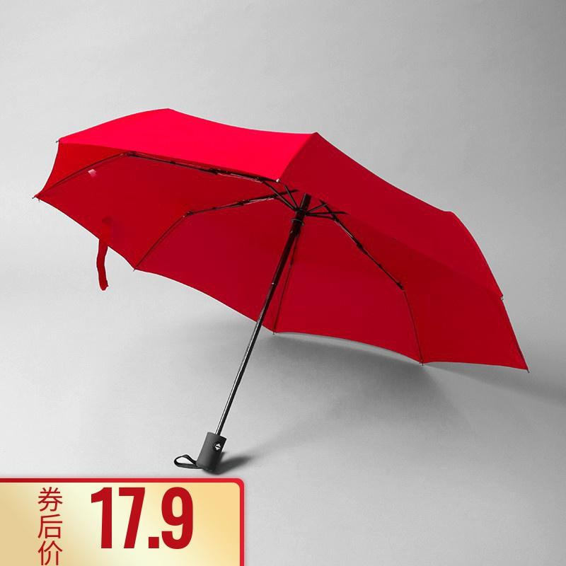 限100000张券红伞全自动大红色雨伞女折叠结婚新娘婚礼用喜庆出嫁伞黑胶太阳伞