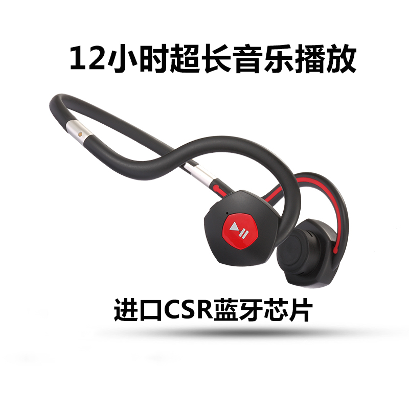 NL bone conduction Bluetooth headset sports running not in the ear iPhone Android universal 10 hour playback waterproof