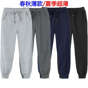 儿童运动裤 深蓝色灰色小学生校服裤 深灰色男童女童卫裤 春秋薄款 子