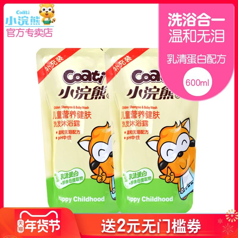 小浣熊营养健肤600ml洗发沐浴露