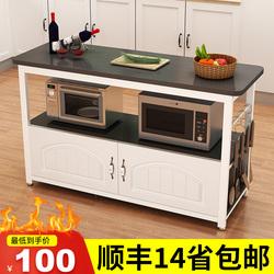 家用多功能操作台切菜卓灶台多层收纳厨房烤箱微波炉置物架落地式