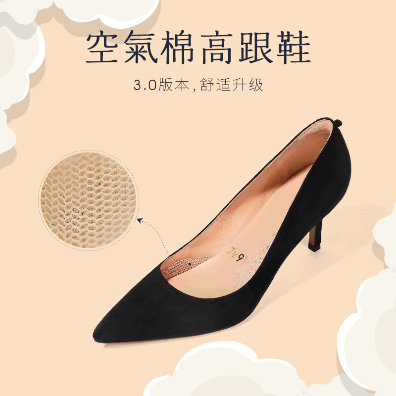 7or9 black truffle/black tea pointed high heels female stiletto 7cm black single shoes new style air cotton comfortable