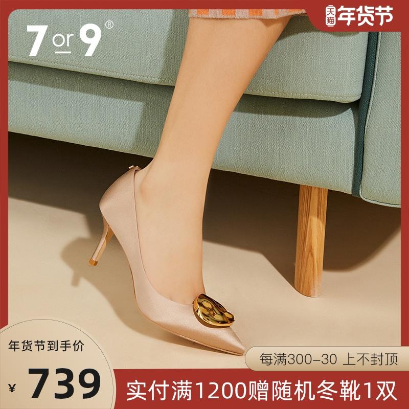 7or9落樱 尖头高跟鞋女细跟少女性感法式单鞋气质7cm空气棉79