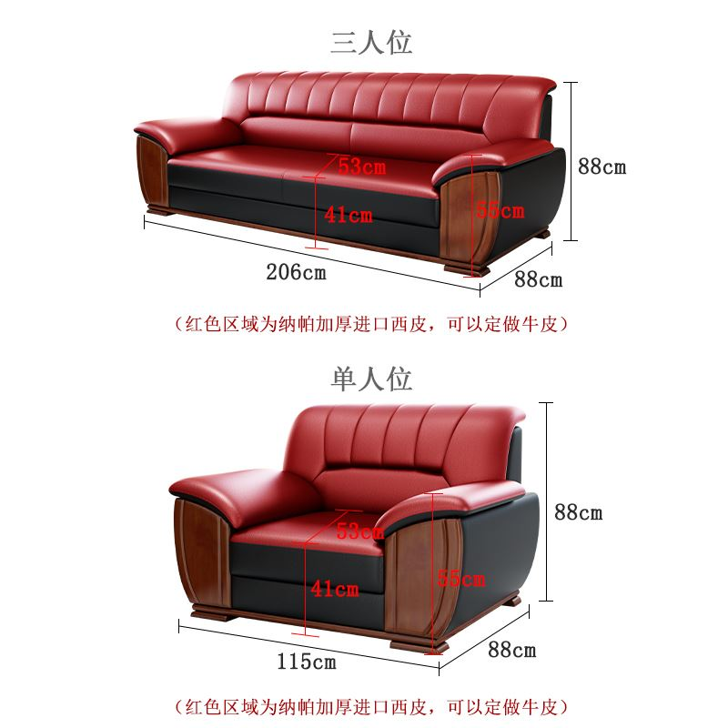 Combined office sofa office meeting guest tea table chairman reception discussion sofa business three people