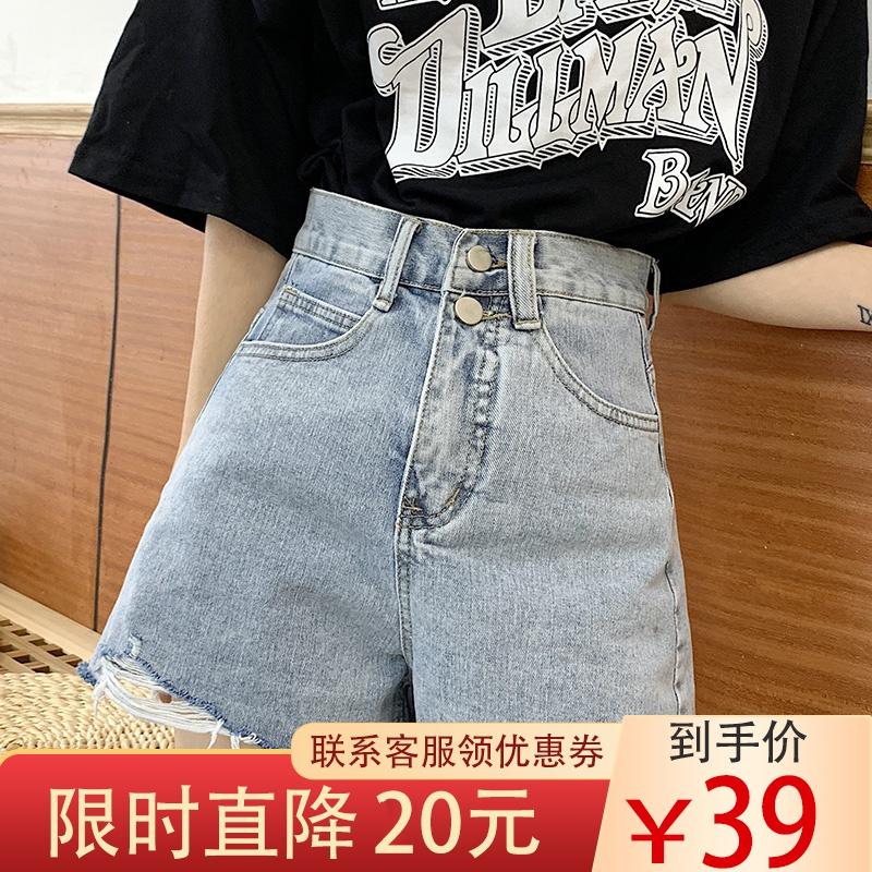 牛仔短裤女2020夏季新款高腰宽松显瘦百搭五分a字裤ins阔腿热裤潮