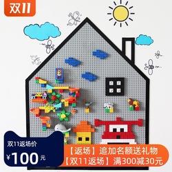 皇积积木墙兼容樂高大颗粒底板拼装玩具3-6周岁家用儿童房壁挂式