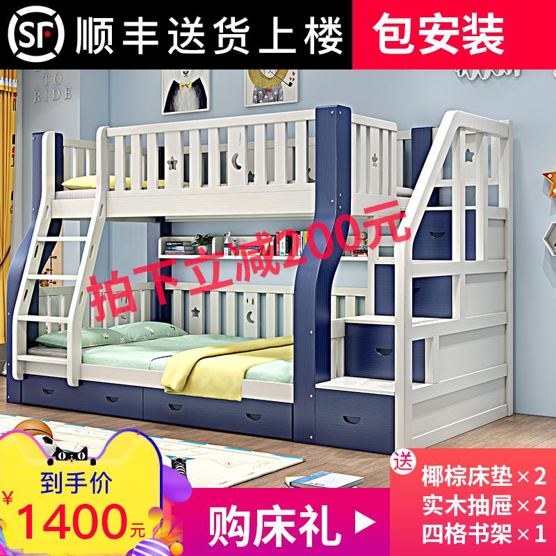 券后700.00元双层床两层上下床高低子母床实木上床下桌多功能组合二胎儿童房床