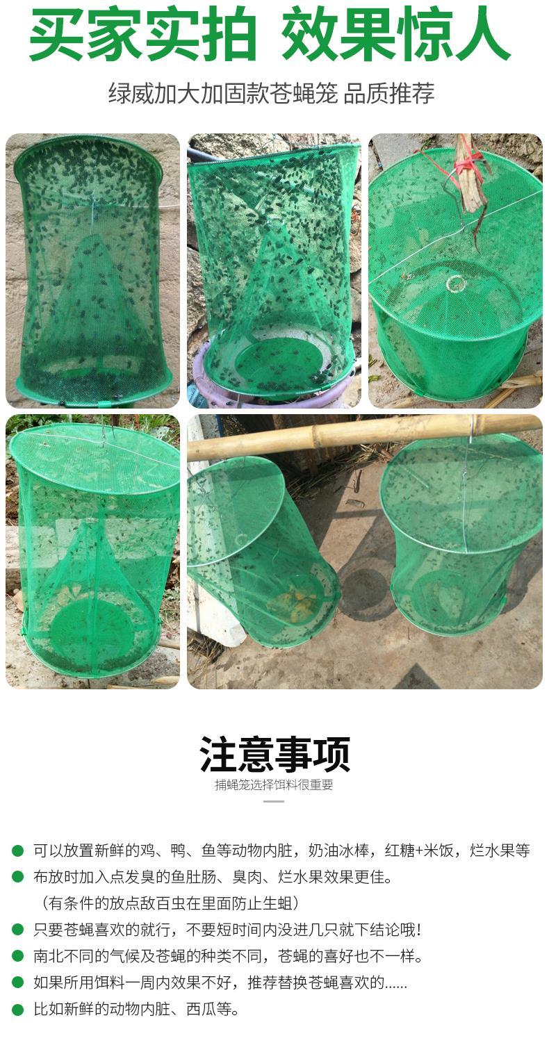 Ловушки для насекомых / Мухобойка Артикул 601330177099