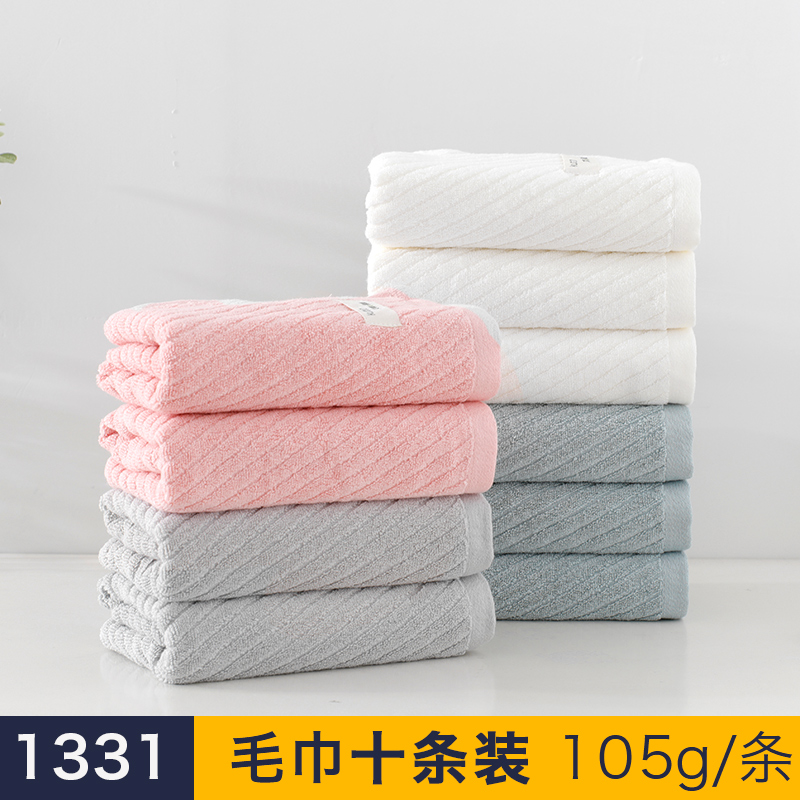 厂家直销毛巾10条装纯棉柔软吸水洗脸家用成人全棉男女洗澡擦脸巾