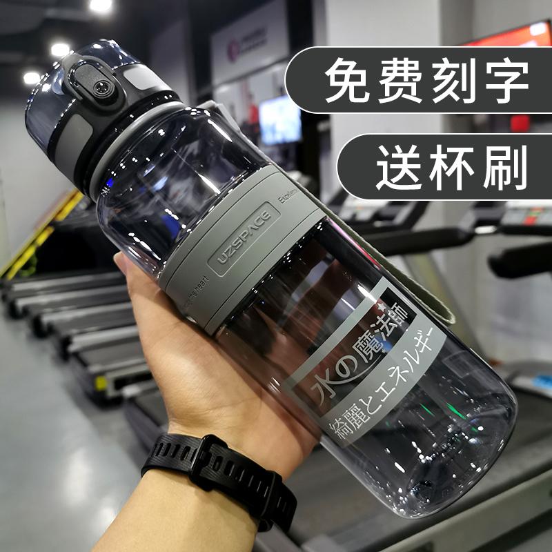 优之负离子运动水杯男大容量杯子女便携防摔塑料学生健身水壶户外