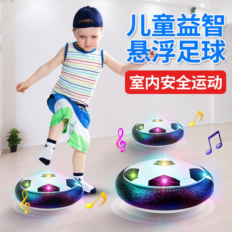 タオバオ仕入れ代行-ibuy99|球类运动|悬浮足球儿童玩具网红亲子互动益智电动男孩女孩室内运动球类玩具
