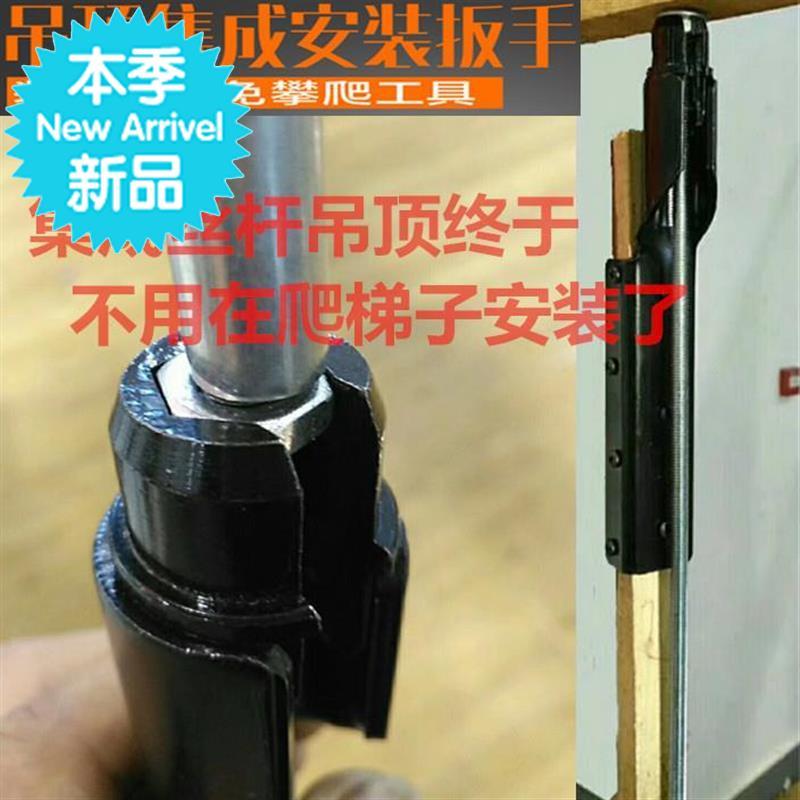 集q成吊杆丝套筒工具吊顶拧螺丝螺丝套10mm装修手动简易板手通丝0
