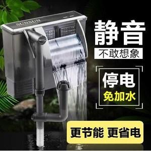 水泵循环制氧鱼缸底滤过滤器 设备氧气泵系统水草缸外挂金鱼缸