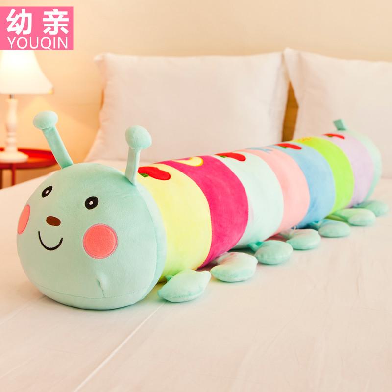 大号毛毛虫毛绒玩具睡觉抱枕玩偶长条儿童布娃娃公仔床上可爱女生