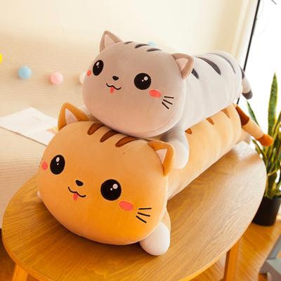 可爱猫咪毛绒玩具抱枕长条枕床上睡觉公仔儿童玩偶男女孩生日礼物