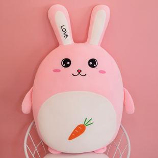 可爱兔子毛绒玩具陪你睡觉公仔抱枕