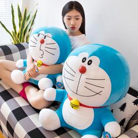 正版哆啦a梦公仔叮当猫创意毛绒玩具机器猫布娃娃玩偶生日礼物女图片
