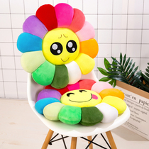 创意七彩太阳花坐垫毛绒玩具抱枕学生幼儿园椅子垫办公室屁股垫子