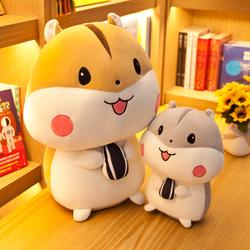 可爱仓鼠公仔布娃娃儿童床上抱枕玩偶女生毛绒玩具小号鼠年吉祥物