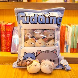 创意可爱ins网红猫咪零食抱枕玩偶
