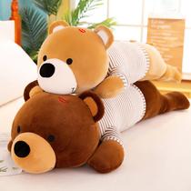 可爱大熊公仔毛绒玩具长条睡觉夹腿抱枕抱抱熊娃娃泰迪熊猫玩偶女