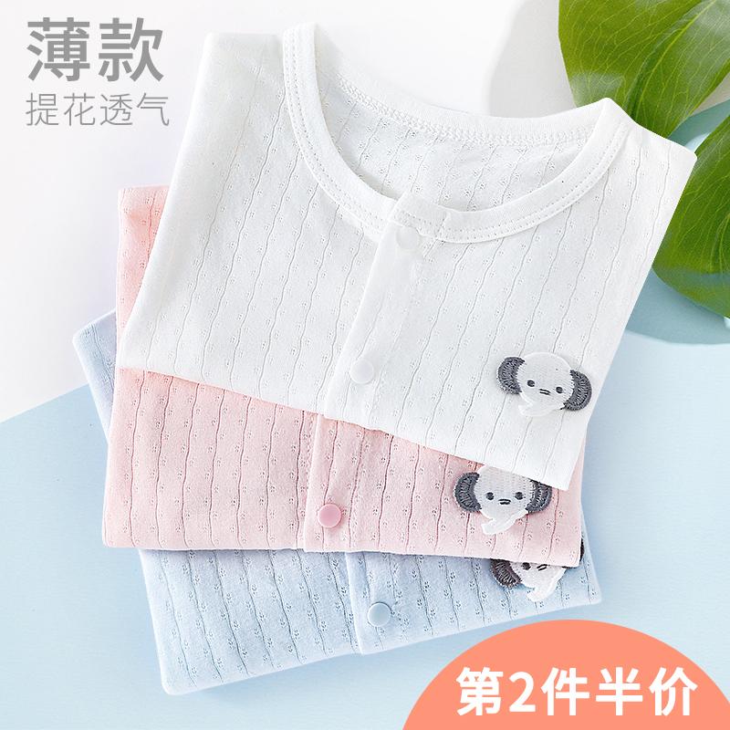 婴儿连体衣夏季薄款竹纤维新生婴儿儿衣服空调服宝宝哈衣爬服睡衣