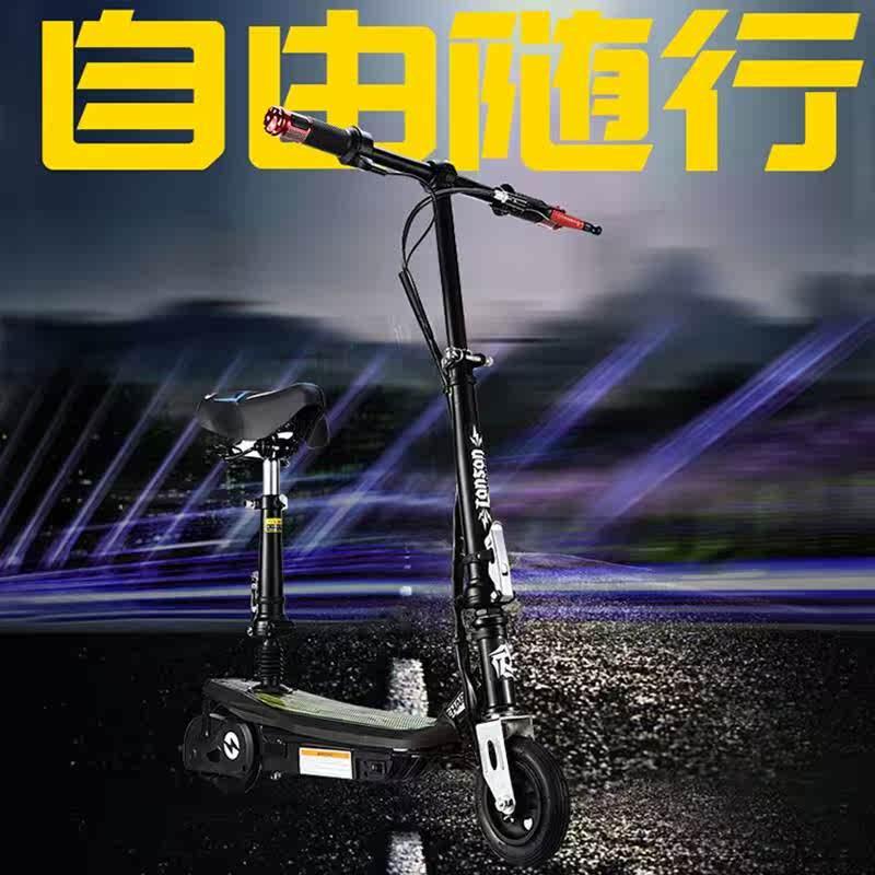 迷你折叠电动车女士两轮小型代步工具滑板车电动车充气前轮可充电