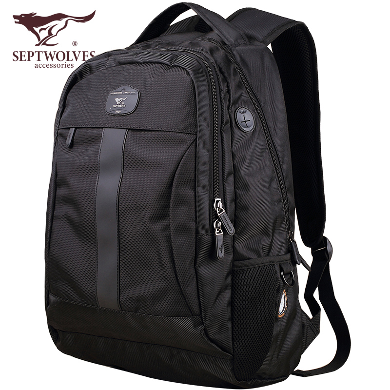 Seven wolves backpack men's backpack men's leisure travel large-capacity business travel simple and lightweight schoolbag men