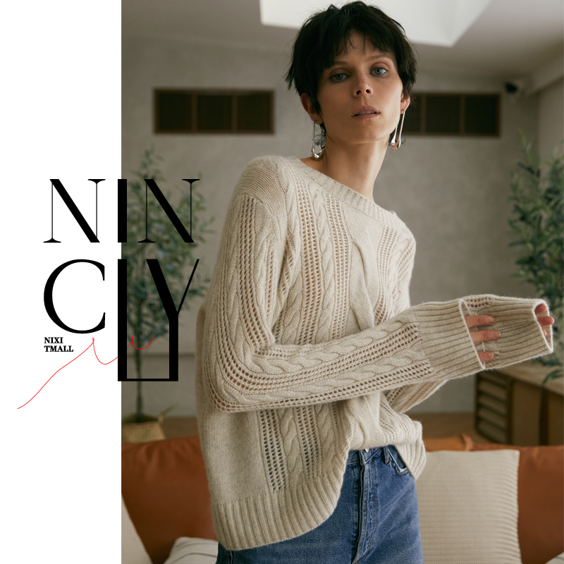 Autumn and winter 2020 new Pullover womens loose cut-out mahogany sweater temperament top cashmere base coat