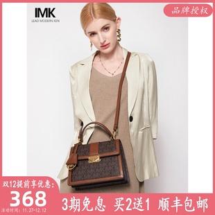 法國LMK大牌手提包包女2020夏新款百搭單肩斜挎包時尚風琴包小MK