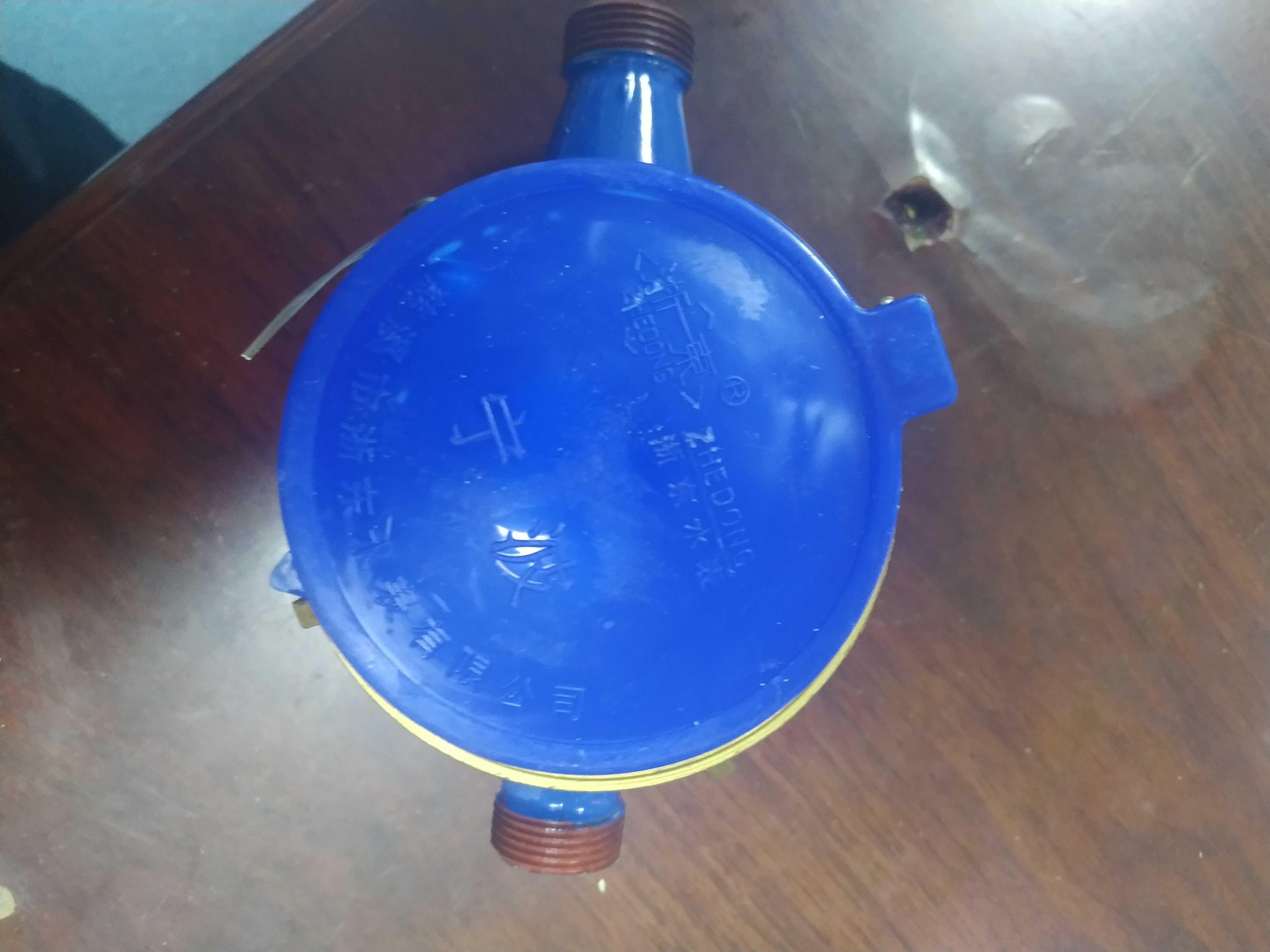 水表家用宁波4分旋翼式止回阀防空转自来水防滴水高灵敏房东喜。.