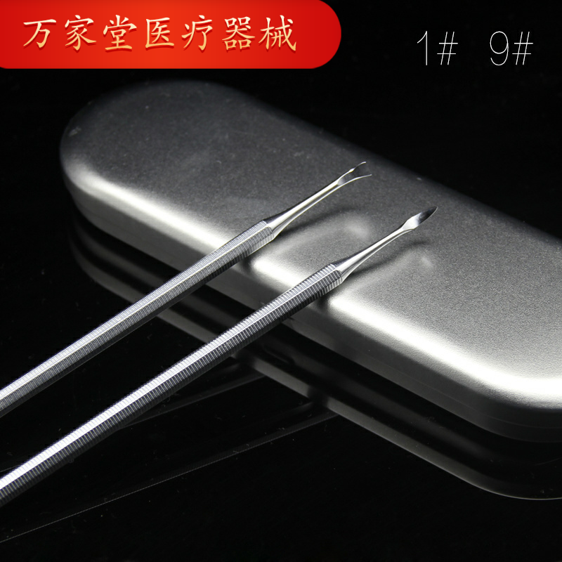 Personal oral care tooth cleaner, stone remover, scaling tool, whitening and cleaning device