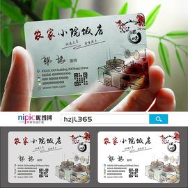 餐饮餐厅餐馆菜馆饭店订餐卡菜单小龙虾外卖名片设计定制做SG00184