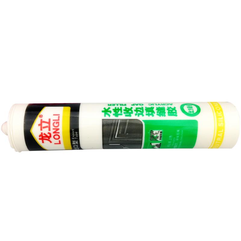 韩国填缝胶美容封边胶玻璃水性收边胶墙面修补胶胶密封胶室内型白