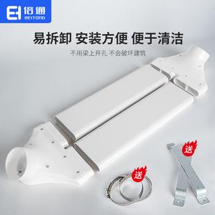 160110新風管道過梁器扁管橫梁過渡免打孔通風管轉接梁彎ABS倍通