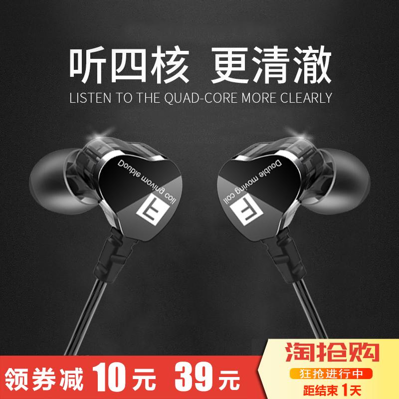 原装正品小米耳机K20 Pro四核双动圈K30 Note8 10 CC9e Redmi红米8A 7重低音炮入耳式跑步挂耳式游戏手机耳机