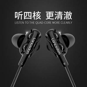 耳机入耳式重四核低音炮Mate30 Pro Nova5i荣耀V30 20i 10 9X华为手机原装正品电竞游戏线控带麦通用原配耳塞