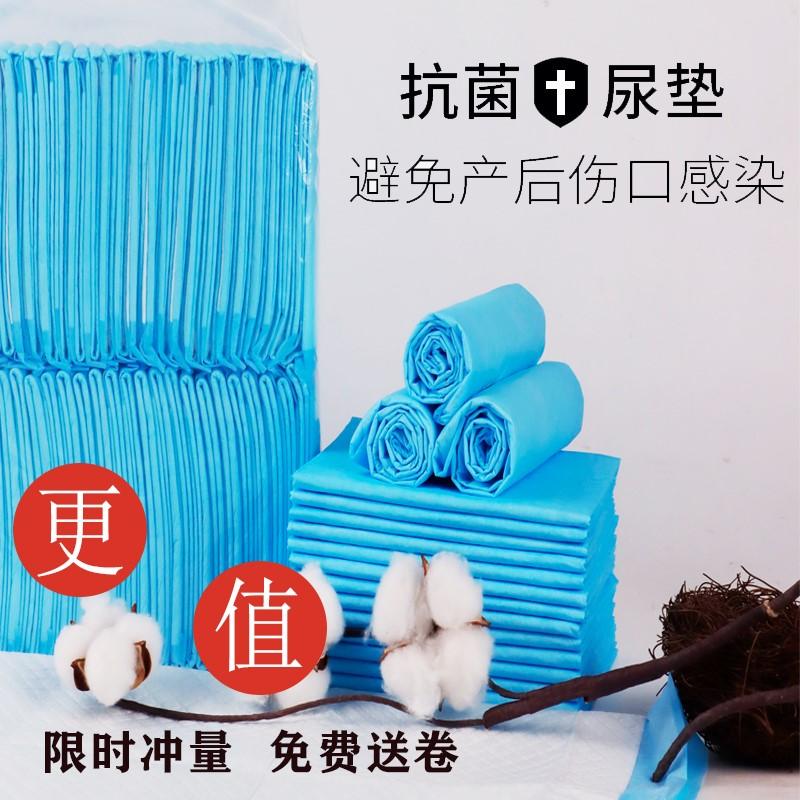 宠物尿垫吸水垫狗狗尿不湿纸尿片加厚除臭强吸水护理垫猫咪卫生垫