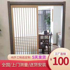 日式推拉门推拉窗樟子门玻璃格子门榻榻米和室移门隔断定制格子门