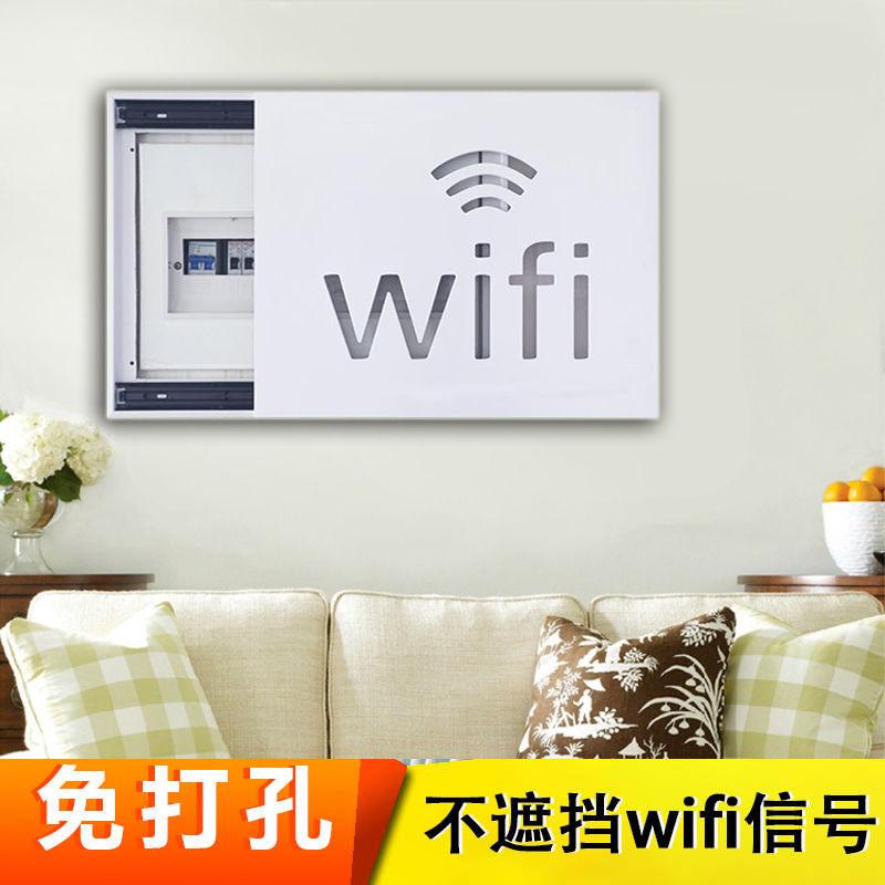 满25元可用3元优惠券wifi电表箱装饰画信息盒遮挡推拉镂空无线路由电闸盒配电箱装饰画