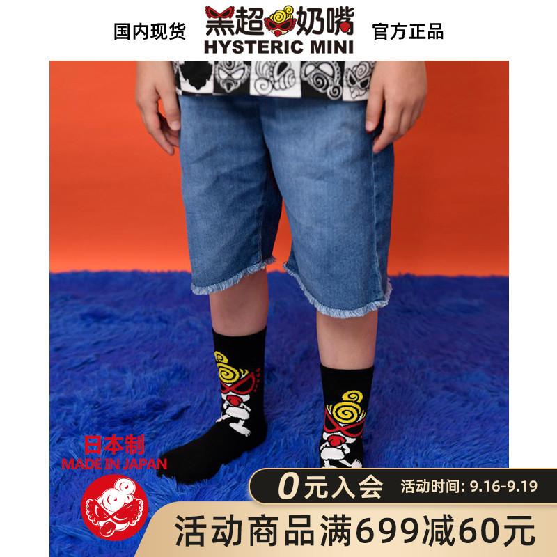 黑超奶嘴儿童袜子3双Hystericmini日本制柔软亲肤男女童中长袜子