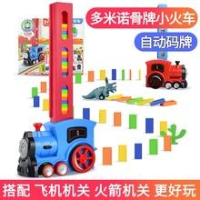 保育園漢字ドミノ子供の諜報機関の生徒知育玩具ブロックデジタルアルファベット3-6歳知育玩具
