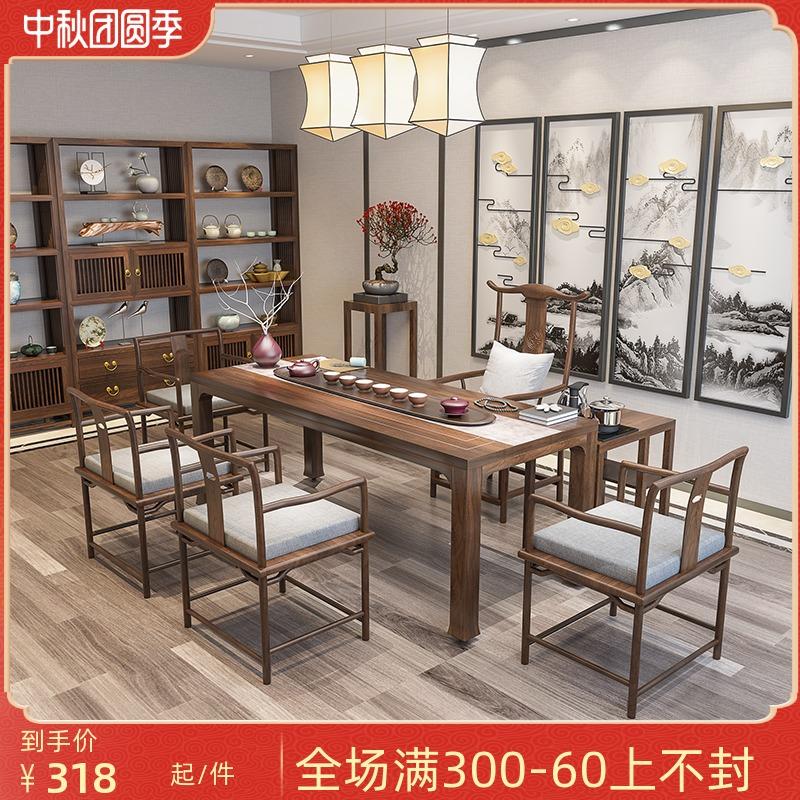 简约现代大板新中式办公室泡茶桌