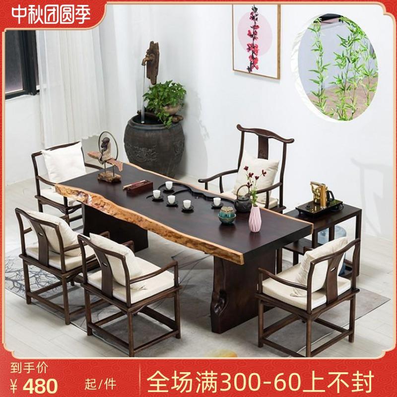 新中式实木茶桌椅功夫办公室泡茶台