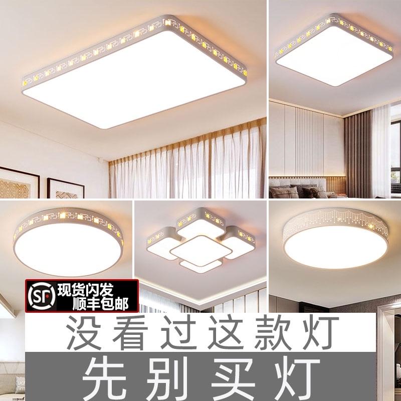 北欧客厅灯吊灯简约现代三室两厅卧室大灯2020年新款led灯具套餐