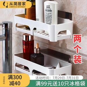 卫生间用品收纳架洗手间洗漱台浴室置物架厕所免打孔墙上卫浴壁挂